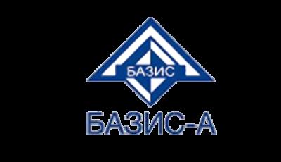 Базис-А
